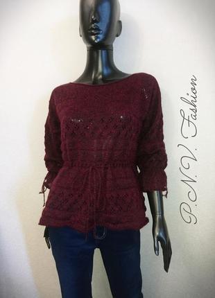 Последний размер! демисезонный свитер ажурный бордо