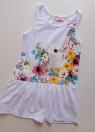 Платье белое сарафан