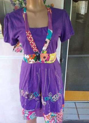 Удобное платье молодежное
