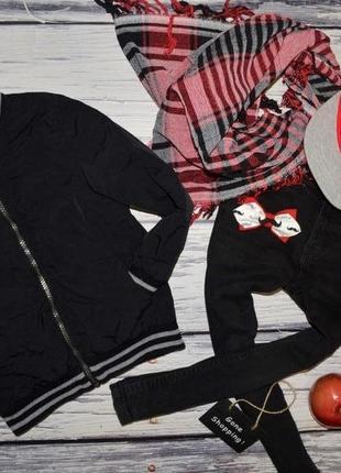 6 лет 116 см фирменная деми куртка курточка спортивная эффектный бомбер американка