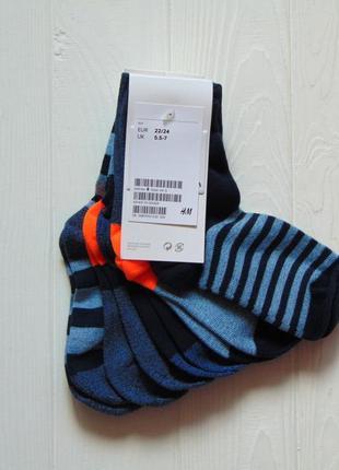 H&m. размер 22-24 (5.5-7). новый комплект из 5-ти носков для мальчика