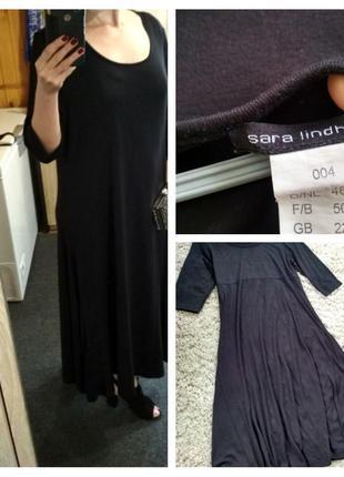 Стильное комфортное длинное платье,sara lindholm, p. 46-50