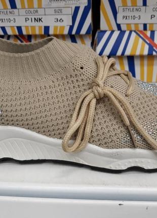 Бежевые летние кроссовки в сеточку со стразами4 фото