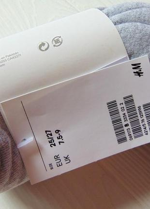 H&m. размер 25-27 (7.5-9). новый комплект из 5-ти носков для мальчика10 фото