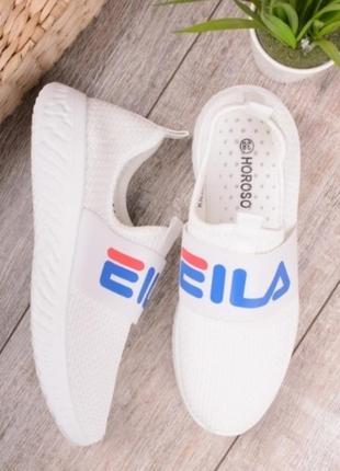 Белые летние кроссовки без шнуровки fila