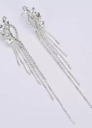 Серьги вечерние серебро длинные вечерние сережки свадебные