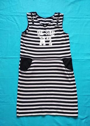 Платье в полоску с пайетками