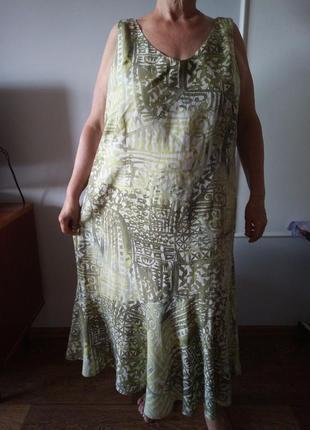 Платье, р. 20