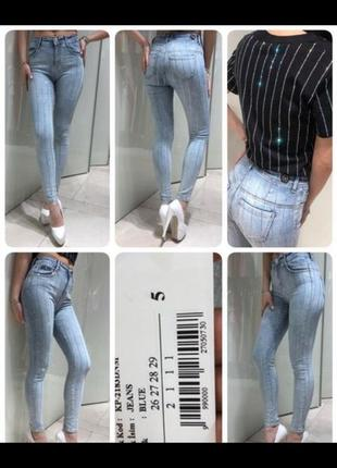 Стильні джинси amn
