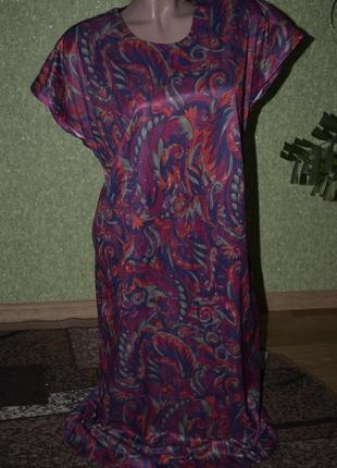 Легкое цветное платье  крой кимоно ( спущенное плечо )