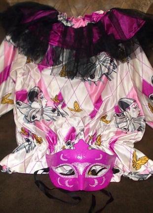 Маскарадная блуза для арлекина + маска в подарок