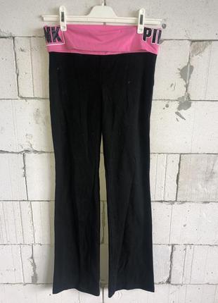 Шикарные штаны от victoria's secret pink yoga