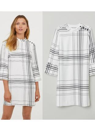 Прямое белое платье 32,34,36,38,40,42