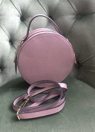 Сумка круглая кожаная italy leather
