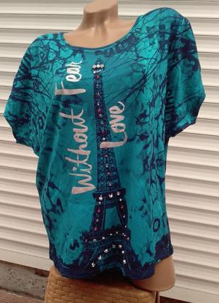 Роскошная бирюзовая блузка с камнями