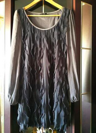 Серое платье!