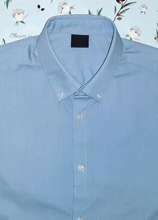 Акция 1+1=3 стильная рубашка asos, размер 44 - 46