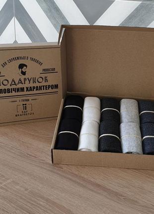 Мужские носки/10 пар/классические однотонные/подарок9 фото