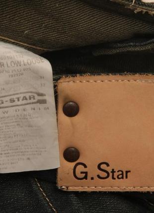 G-star 31 32 radar low loose джинсы их хлопка4 фото