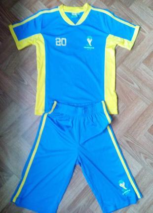 Классный комплект для юного футболиста