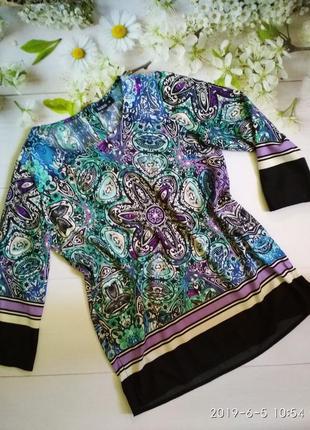 Нарядная блуза janina