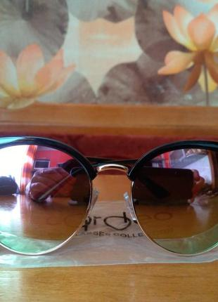 Зеркальние солнцезащитние очки
