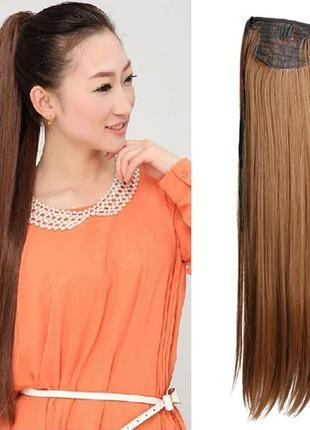 11-1 хвост из искусственных волос