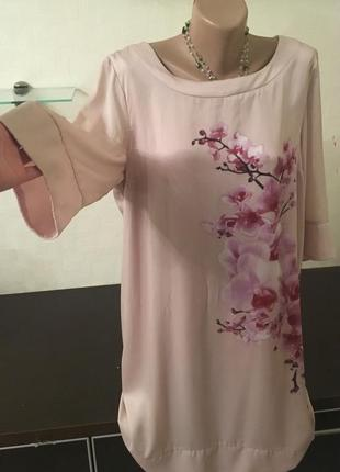 Платье легкое,пудровое
