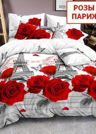 Постельное париж в розах все размеры!