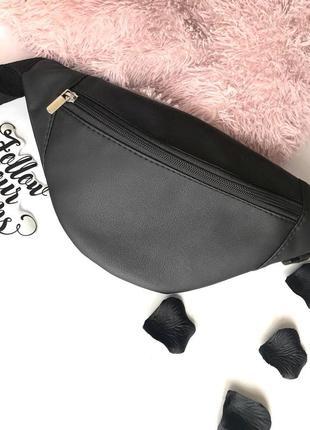 Чёрная классическая женская бананка/сумка на пояс плече с экокожи