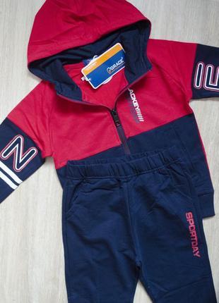 Хороший спортивный костюм: кофта с капюшоном+штаны на резинке