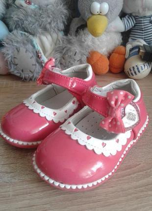 Туфлі ввт