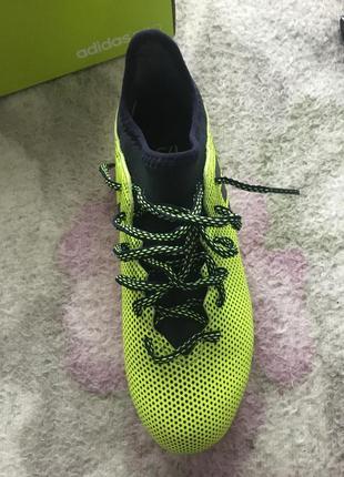Adidas бутци