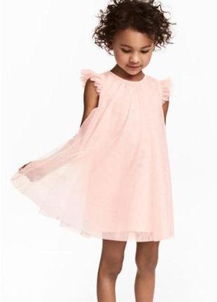 Нарядное платье  h&m  8-9