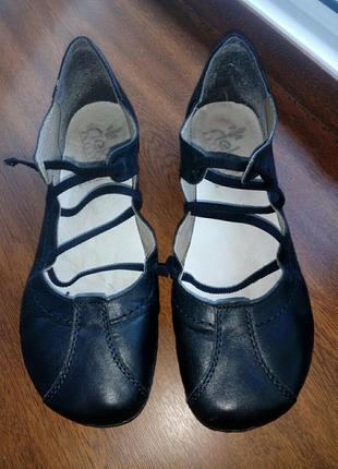 Туфли-балетки rieker