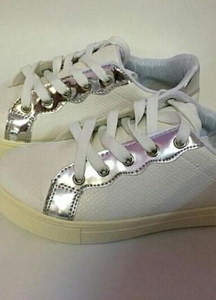 Кеды кросовки белые