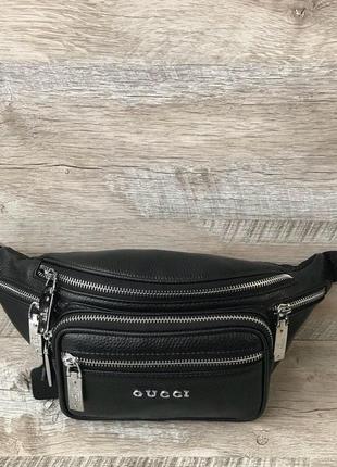 Кожаная сумка на пояс гуччи