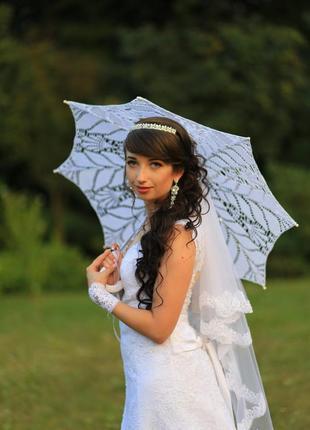 Весільна парасолька