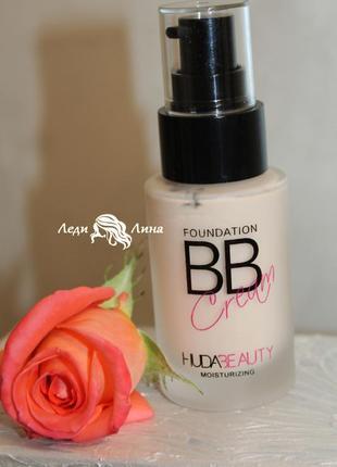 Тональная основа - bb cream  тон 02