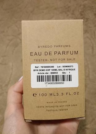 Byredo parfums-bal d'afrique, тестер 100мл