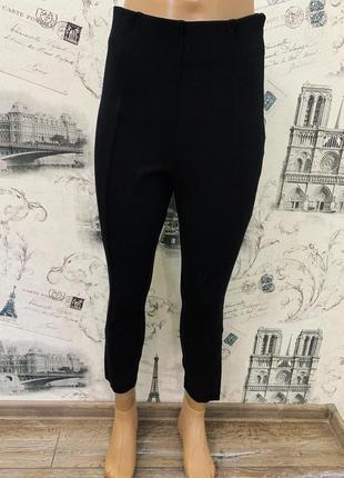 Стильные укорочённые зауженные трикотажные брюки от asos. высокая посадка