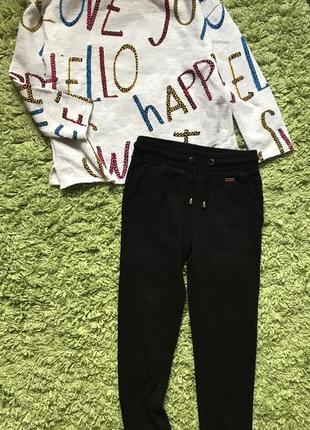 Свитшот и спортивные штаны