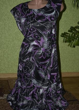 Летнее платьице  , ткань стречевая  скользящая , крой кимоно ( спущенное плечо )
