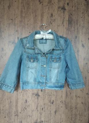Джинсовая укороченная куртка