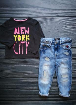 Комплект джинсы reserved реглан ff 92см