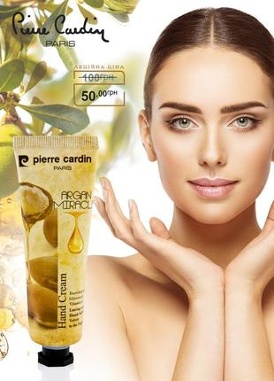 Pierre cardin hand cream 30 ml - argan miracle крем для рук
