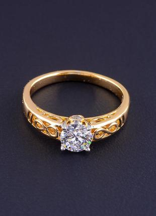 Кольцо 'xuping' фианит (позолота/родий) 0754900