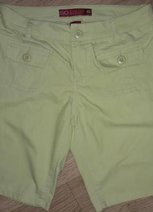 Милые, элегантные, удобные и красивые шорты нежно- зеленого цвета. stretch skinny