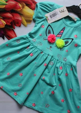Трикотажное платье на девочку единорожек /сукня, сарафан трикотажний 1-3років