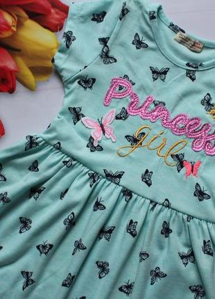 Трикотажное платье на девочку бабочки /сукня, сарафан метелик 92-116